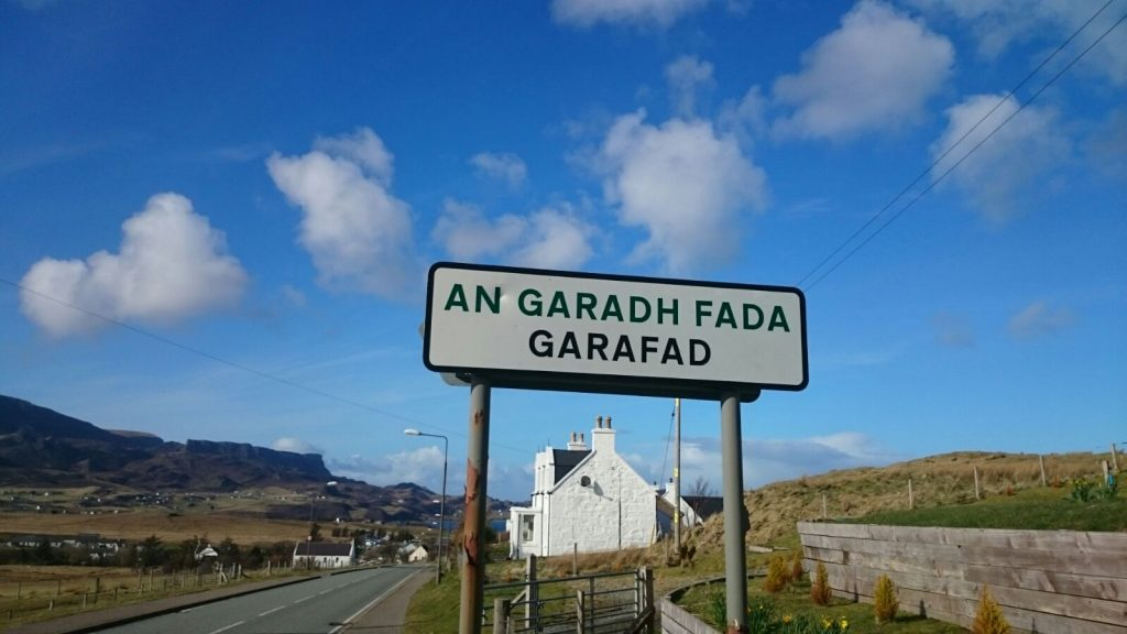 An Garadh Fada road sign