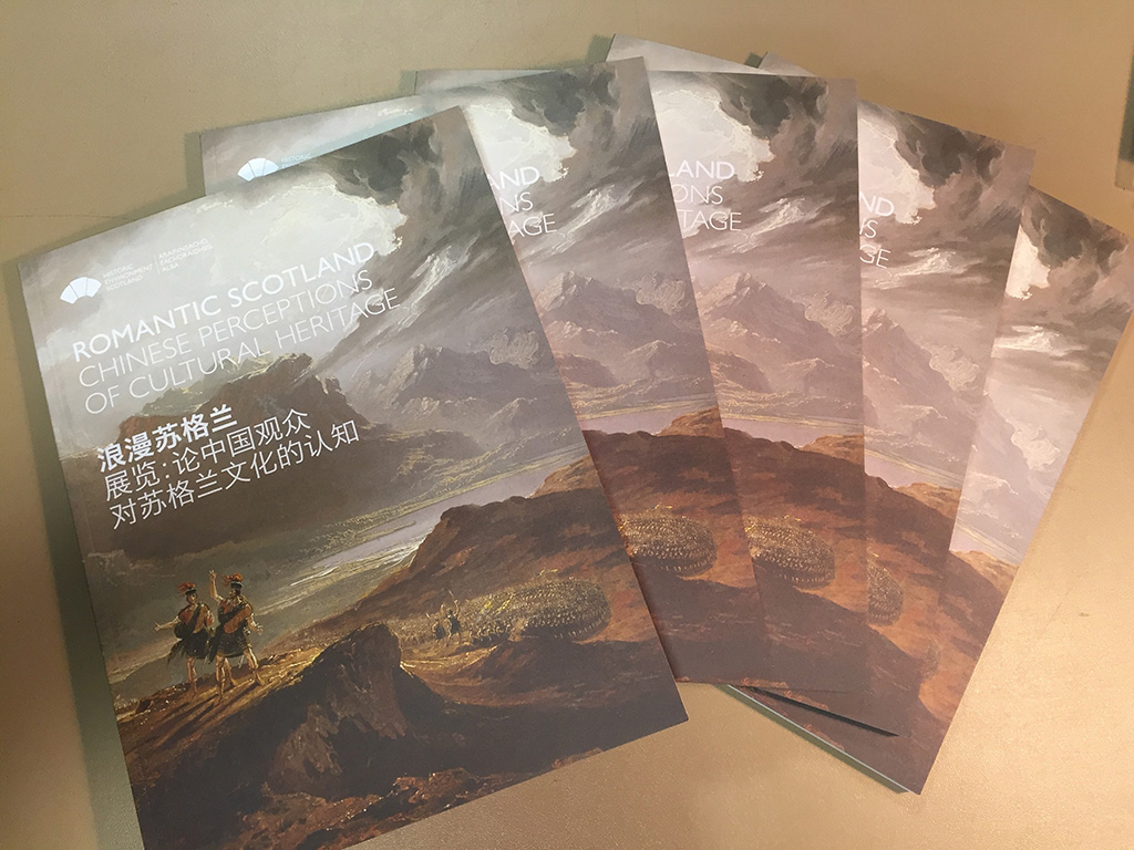 Guidebooks for the Romantic Scotland exhibition in English and Chinese.